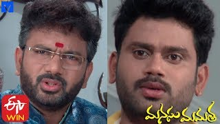 Manasu Mamata Serial Promo - 11th January 2020 - Manasu Mamata Telugu Serial - MALLEMALATV