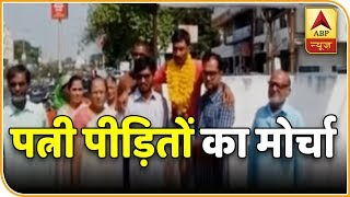 Gujarat: Man garlanded and then taken to jail, watch to know why - ABPNEWSTV
