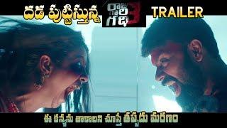 Raju Gari Gadhi 3 Movie Official Trailer | Ohmkar | Avika Gor | Ashwin Babu | IndiaGlitz Telugu - IGTELUGU
