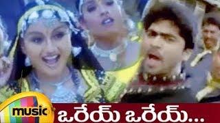 Oray Oray Full Video Song | Rudrudu Telugu Movie | Simbu | Sonia Agarwal | Mango Music - MANGOMUSIC