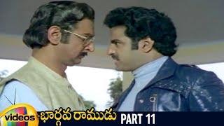 Bhargava Ramudu Telugu Full Movie HD | Balakrishna | Vijayashanti | Part 11 | Mango Videos - MANGOVIDEOS