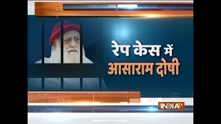 Jodhpur trial court convicted Asaram and 2 others in 2013 Jodhpur rape case - INDIATV