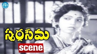 Swarga Seema Movie Scenes - Subbulu Changed Her Appearance In Bejawada || Chittor V. Nagaiah - IDREAMMOVIES