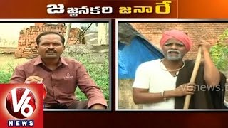 Production of oil from animals corpses - V6 Jajjanakare Janaare - News by the people - Sep 21st 2014 - V6NEWSTELUGU