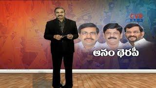 CM Chandrababu Focus on TDP Group Politics in Nellore   CVR Highlights - CVRNEWSOFFICIAL