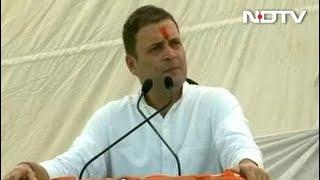 मध्य प्रदेश का चुनावी महाभारत, राहुल का पीएम मोदी पर हमला - NDTVINDIA