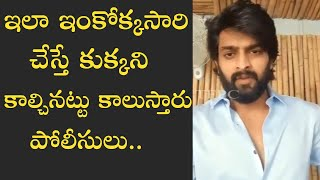Hero Naga Shourya Reaction On Encounter Of Accused In Disha Case - TFPC