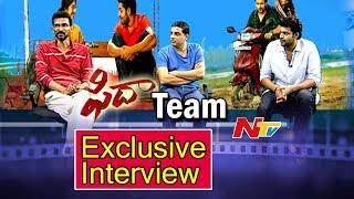 Fidaa Movie Team Exclusive Interview || Varun Tej, Sai Pallavi, Sekhar Kammula || NTV - NTVTELUGUHD