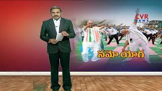 నమో యోగా PM Modi performs Yoga Asanas in Dehradun | HIGHLIGHTS - CVRNEWSOFFICIAL