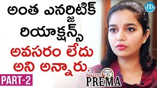 Swathi Reddy Exclusive Interview Part #2 | Dialogue With Prema - IDREAMMOVIES