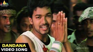 Dopidi Movie Dandana Darna Video Song || Vijay, Trisha, Saranya - SRIBALAJIMOVIES