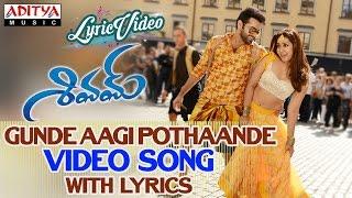 Gunde Aagi Pothaande Video Song With Lyrics II Shivam Songs II Ram, Rashi Khanna - ADITYAMUSIC