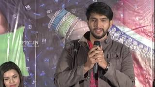 EGO Movie Press Meet Video | TFPC - TFPC