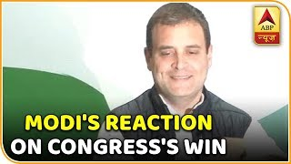 PM Modi's FIRST REACTION on Congress' win in assembly elections - ABPNEWSTV