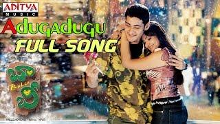 Bobby Telugu Movie Adugadugu Full Song || Mahesh babu, Aarthi agarwal - ADITYAMUSIC