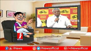 Dada Funny Talk With Ravula Chandrasekhar Over His Comments on Farmers Protest | Pin Counter | iNews - INEWS