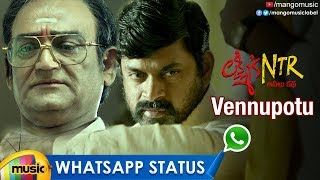 Best WhatsApp Status Video | Vennupotu Song | Lakshmi's NTR Movie Songs | RGV | Mango Music - MANGOMUSIC