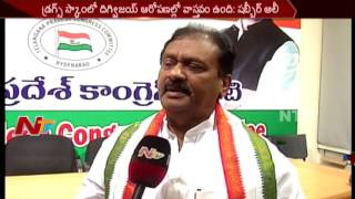 Congress Leader Shabbir Ali Face to Face || Comments on TRS Leaders over Drugs Case || NTV - NTVTELUGUHD