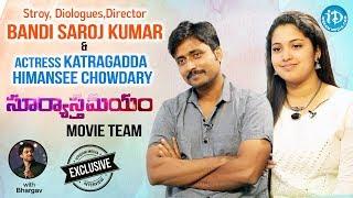 Suryastamayam Movie Team Exclusive Interview || Talking Movies With iDream - IDREAMMOVIES