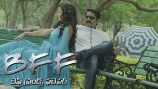 Best Friends Forever Movie Trailer 2 | Harinath Policharla, Bhavya | Latest Movie Trailer 2015 - SRIBALAJIMOVIES