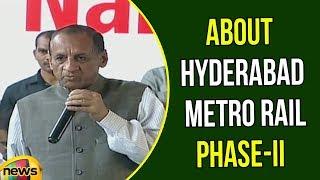 ESL Narasimhan About Hyderabad Metro Rail   Metro Rail Phase 2   Latest News Updates   Mango News - MANGONEWS