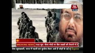 पाकिस्तान को सेना ने दिया मुहतोड़ जवाब; सीमापार पाकिस्तान के बंकर किए तबाह - AAJTAKTV