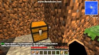 Minecraft �� �������-[��������� �� ������� ����� 1]
