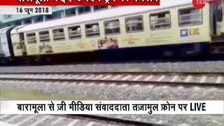 Stone pelters target a local train in Jammu & Kashmir's Baramulla - ZEENEWS