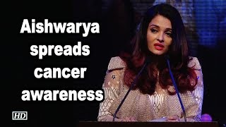 Aishwarya Rai spreads cancer awareness - IANSINDIA