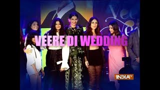 Kareena Kapoor Khan, Sonam Kapoor look suave during Veere Di Wedding promotions - INDIATV