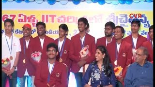 Sri Chaitanya Students Secure Top Ranks in JEE Advanced Results 2018 | CVR News - CVRNEWSOFFICIAL