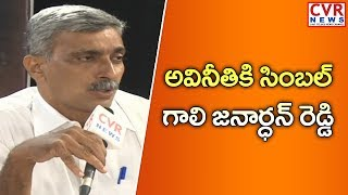 అవినీతికి సింబల్ గాలి జనార్ధన్ | What do exit polls predict about the results in Karnataka| CVR News - CVRNEWSOFFICIAL