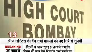 Morning Breaking: CBI judge BH Loya death case transferred to Supreme Court - ZEENEWS