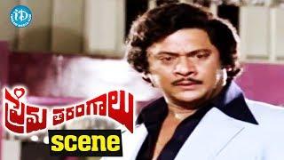 Prema Tarangalu Movie Scenes - Krishnam Raju Misunderstands Chiranjeevi || Sujatha - IDREAMMOVIES