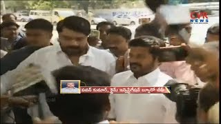 IT Officers Twenty Questions Revanth Reddy Today Over Vote For Note Case | CVR News - CVRNEWSOFFICIAL