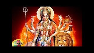 Durga Devi Devotional Songs | Bailu Velli Vastundi Durgamma Song | 2018 Bhakti Songs | Mango Music - MANGOMUSIC