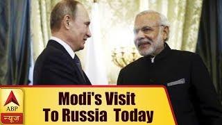 PM Modi to visit Russia today - ABPNEWSTV