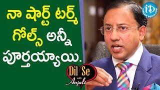 నా షార్ట్ టర్మ్ గోల్స్ అన్ని పూర్తయ్యాయి. - Dr Raghuram || Telugu Icons With iDream - IDREAMMOVIES