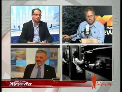 astrosnews ΕΚΠΟΜΠΗ ΜΑΧTV 23 10 14A