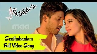 Seethakalam : S/O Satyamurthy Full Video Song - MAAMUSIC