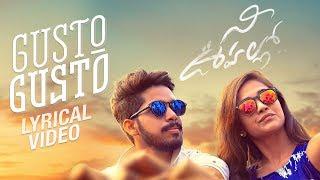 Gusto Gusto lyrical video || Nee Oohallo || Telugu Short film 2017 - YOUTUBE
