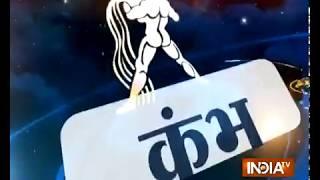 Bhavishyavani : Daily Horoscope | 18th November, 2017 - INDIATV