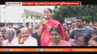 Telangana Congress Plans To Operation Akarsh On Upset Leaders In TRS | iNews - INEWS