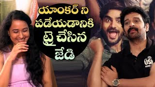 JD Chakravarthy flirts with Anchor Ramya || IndiaGlitz Telugu - IGTELUGU