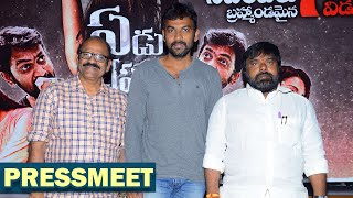 Yedu Chepala Katha Movie Press Meet | Abhishek Reddy - TFPC