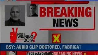 Karnataka Audiogate: FIR against former CM BS Yeddyurappa   Devadurga Station - NEWSXLIVE