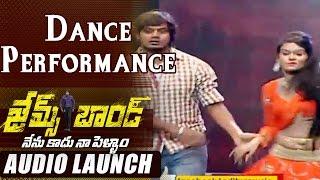 Sridhar and Team Performance At  James Bond Audio Launch || Allari Naresh,Sakshi Chowdary - ADITYAMUSIC