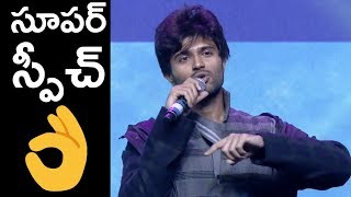 Vijay Devarakonda Superb Speech At Taxiwala Pre Release Event | TFPC - TFPC