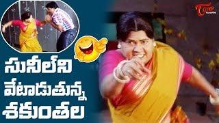 సునీల్ ని వేటాడుతున్న శకుంతల | Telugu Comedy Scenes | Back to Back | TeluguOne - TELUGUONE