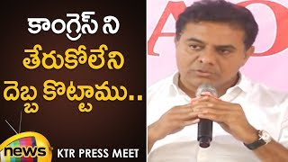 KTR Satirical Comments on Lagadapati Survey | KTR Press Meet | Lagadapati Rajagopal | Mango News - MANGONEWS